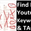 BEST FREE YOUTUBE KEYWORD & TAGS RESEARCH TOOL 🔥 INCREASE VIEWS